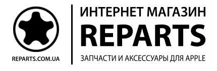 Интернет магазин Reparts